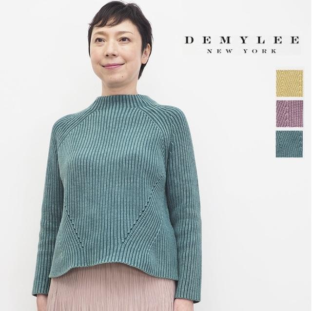 【21AW新作】DEMYLEE デミリー Daphne Sweater モックネックコットンリブニットプルオーバー セーター 3310800019/9910800048 ダフネ | トップス 秋冬 21AW