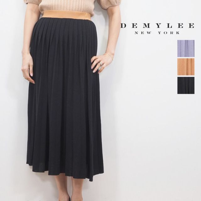 【20SS新作】DEMYLEE デミリー 3110500013 ウエスト配色 プリーツニットロングスカートJulia Skirt | 20SS ボトムス 春夏