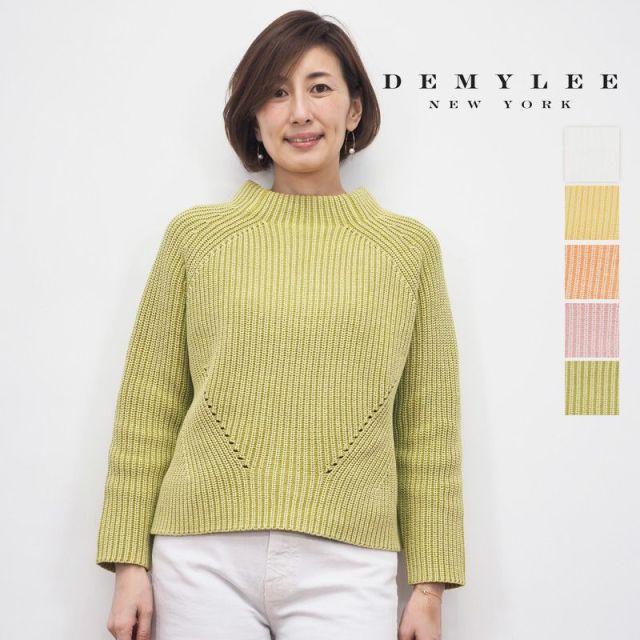 【20SS新作】DEMYLEE デミリー 3110800054 モックネックリブニットプルオーバー セーター Daphne Sweater   20SS トップス 春夏