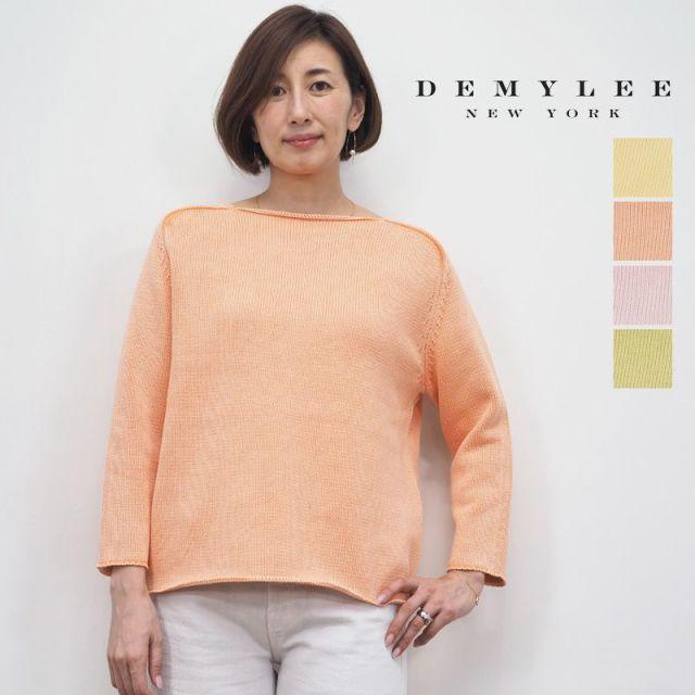 【20SS新作】DEMYLEE デミリー 3110800055 ワイドネックニットプルオーバー セーター Coco Sweater | 20SS トップス 春夏