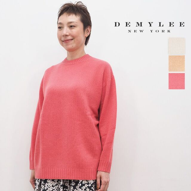 【20AW新作】DEMYLEE デミリー クルーネックカシミヤニットプルオーパー セーター  3210800043 Paula Sweater | 20AW トップス 秋冬