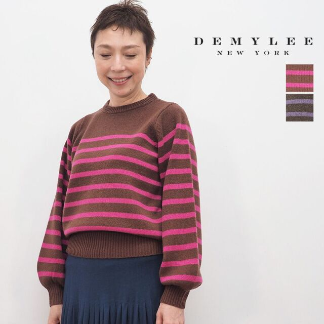 【40%OFF】DEMYLEE デミリー ウールボーダーニットプルオーバー セーター 3210800153 WSF20095 Kay Sweater | 20AW トップス 秋冬