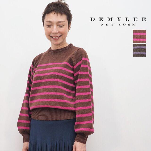 【20AW新作】DEMYLEE デミリー ウールボーダーニットプルオーバー セーター 3210800153 WSF20095 Kay Sweater | 20AW トップス 秋冬
