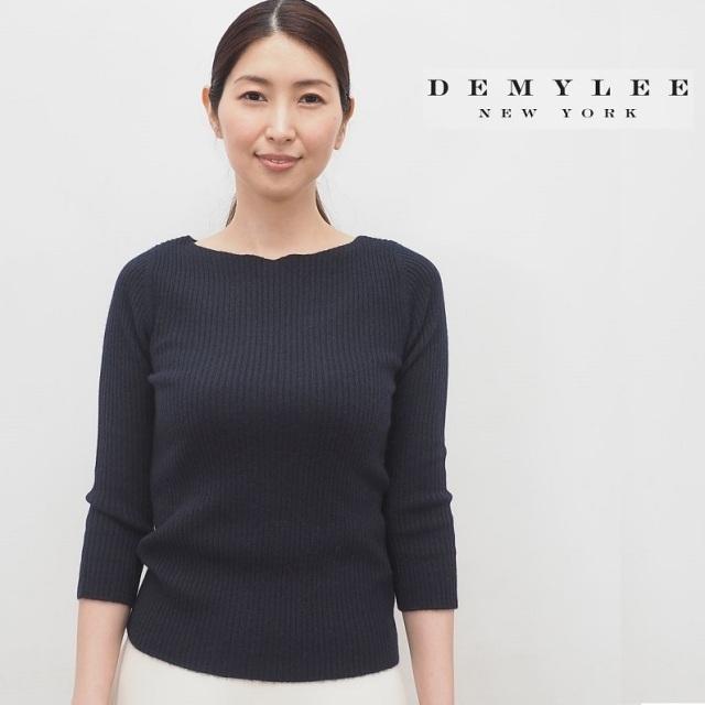 【40%OFF】DEMYLEE デミリー 3010800027 Geena Top カシミヤリブ編みボートネックニットセーター | 秋冬トップス 19AW