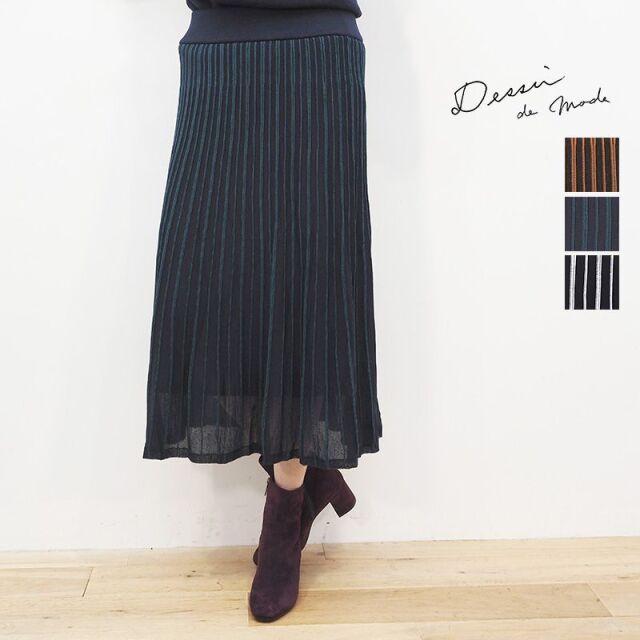【20AW新作】Dessin de mode デッサンドモード 6DK-103 ニットプリーツロングスカート | 20AW ボトムス 秋冬