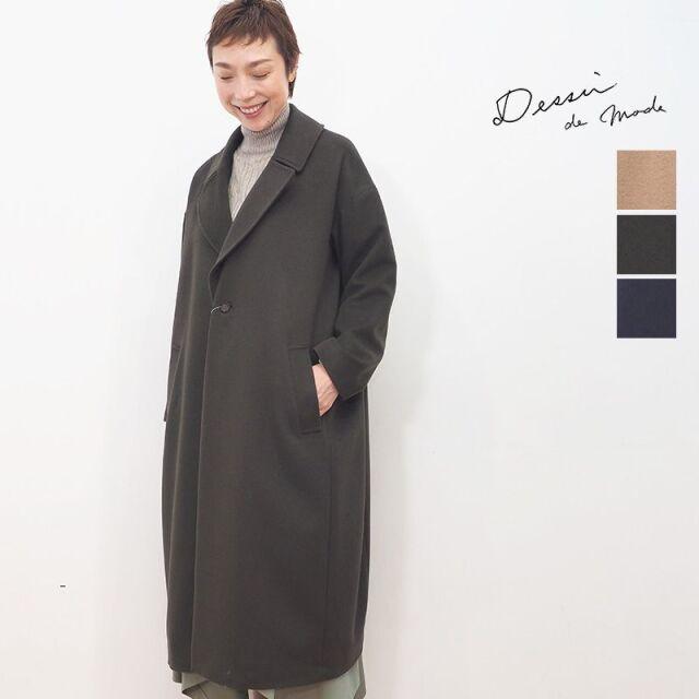 【20AW新作】Dessin de mode デッサンドモード 6DC-001-120 ウールロング付け衿コート 2WAY チェスターコート ノーカラー|20AW アウター 秋冬