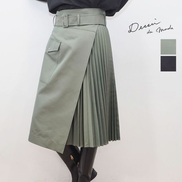 【20AW新作】Dessin de mode デッサンドモード 10DSK-20DS80 ミリタリープリーツスカート | 20AW ボトムス 秋冬