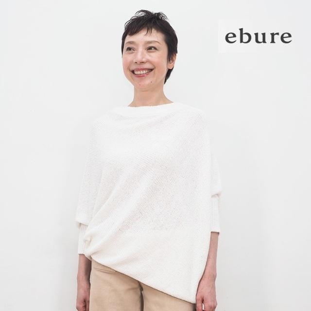 【40%OFF】ebure エブール 2910800198 変形ニットトップス プルオーバー  | 19SS トップス