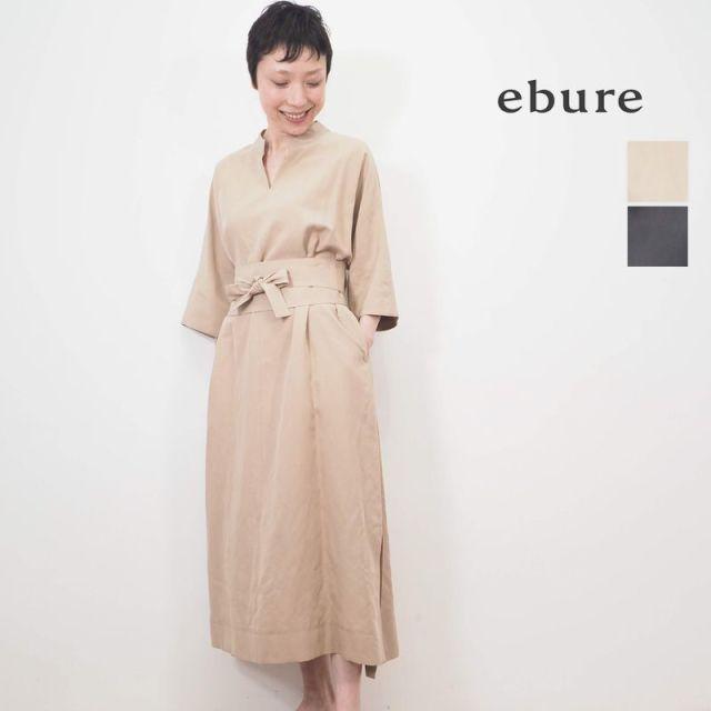 ★【20SS新作】ebure エブール テンセルリネンワンピース 3110300322 | 20SS  春夏