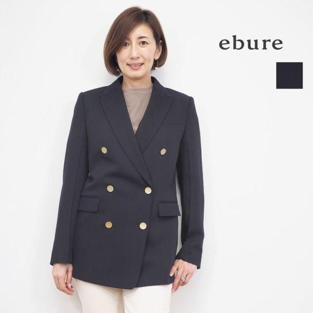 【20SS新作】ebure エブール 3110400131 ライトドライウールジャケット ブレザー 紺ブレ | 20SS アウター 春夏