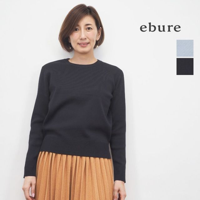 【20SS新作】ebure エブール 3110800184 シルクコットンニットトップス プルオーバー セーター | 20SS トップス 春夏