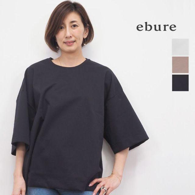 【20SS新作】ebure エブール 3110900353 超長綿スーピマコットンオーバーサイズカットソー プルオーバー Tシャツ | 20SS トップス 春夏