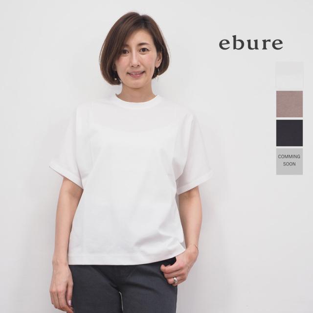 【20SS新作】ebure エブール 3110900355/2910900286 超長綿スーピマコットンCS カットソー プルオーバー Tシャツ  | 20SS トップス 春夏