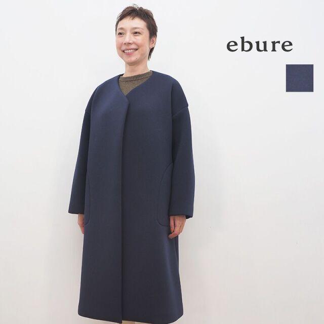 【20AW新作】ebure エブール 3210200032 20FWCT01 ボンディング ノーカラーミドルコート | 20AW アウター 秋冬
