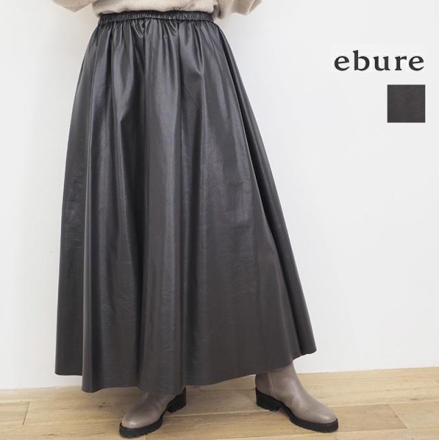 【21AW新作】ebure エブール 3210500166 ライトレザーフレアスカート 本革 | 21AW ボトムス 秋冬