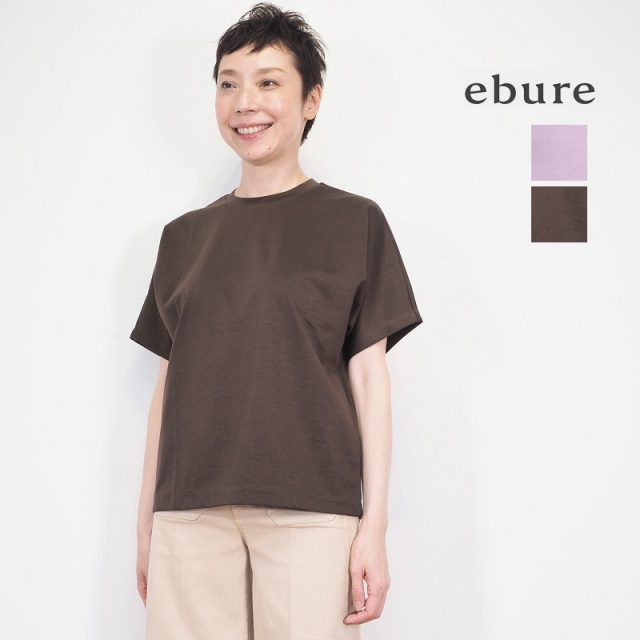 【20AW新作】ebure エブール 3210900265 超長綿スーピマコットンCS カットソー プルオーバー Tシャツ  | 20AW トップス 春夏