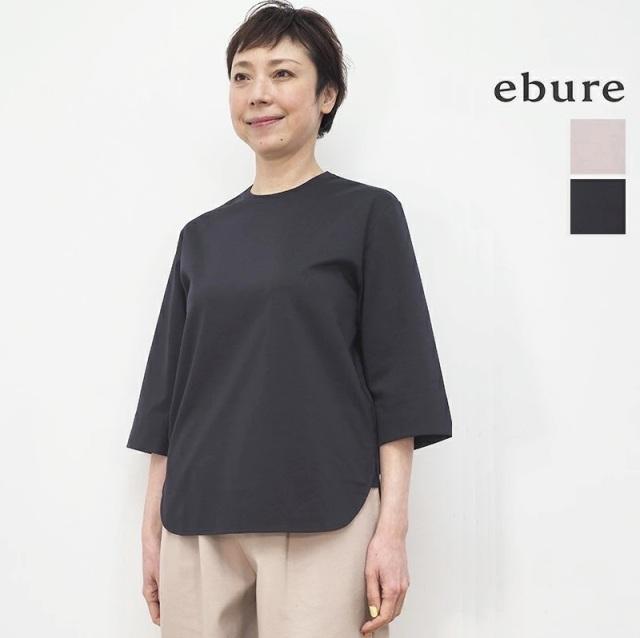 【21SS新作】ebure エブール 3310900239 スーピマコットンポンチカットソー プルオーバー Tシャツ | 21SS トップス 春夏