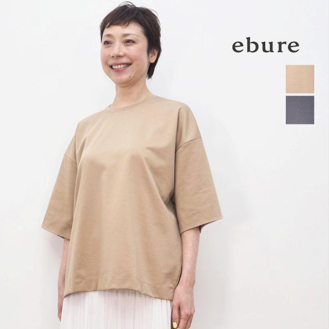 【21SS新作】ebure エブール 9910900080 超長綿スーピマコットン クルーネックオーバーサイズカットソー Tシャツ 02 | 21SS トップス 春夏