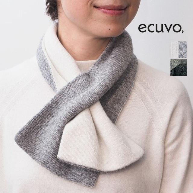 ecuvo, エクボ  228-11 228-12 ニットショートマフラー ウール リバーシブル 2WAY ユニセックス サスティナブル | 定番 ファッショングッズ 秋冬