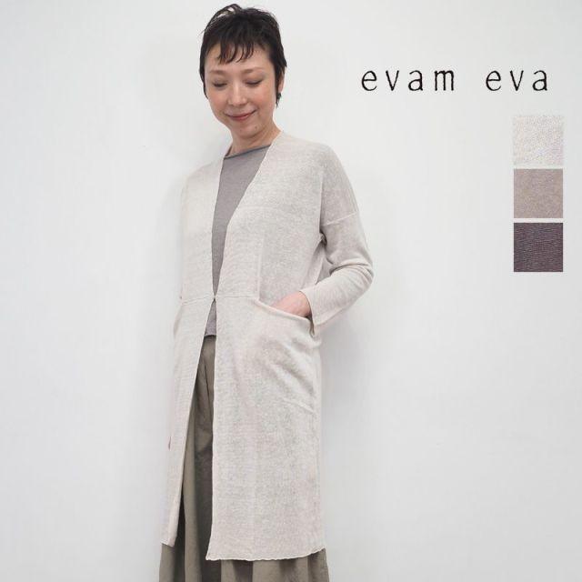 evam eva エヴァムエヴァ E201K106 リネンキュプラ ローブ ロングカーディガン ショール linen cupro robe | 20SS トップス 春夏