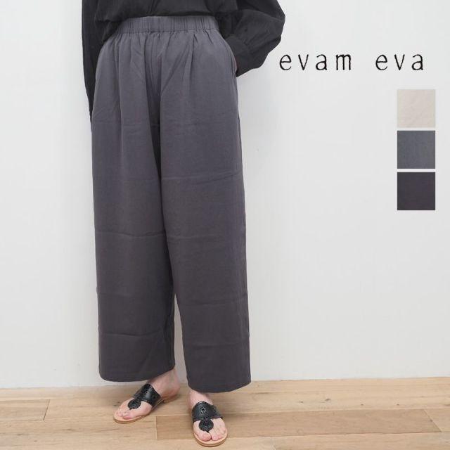 evam eva エヴァムエヴァ E201T120 コットンダブルギャザーパンツ cotton double gather pants | 20SS ボトムス 春夏