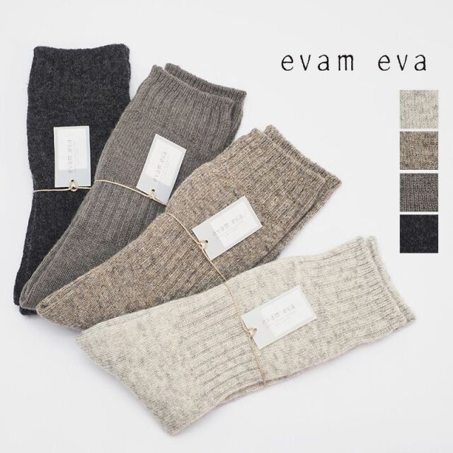 【20AW新作】【ネコポス可】evam eva エヴァムエヴァ E203Z152 ウールカシミア リブ ソックス wool cashmere rib socks 天竺編み|秋冬 靴下  20AW