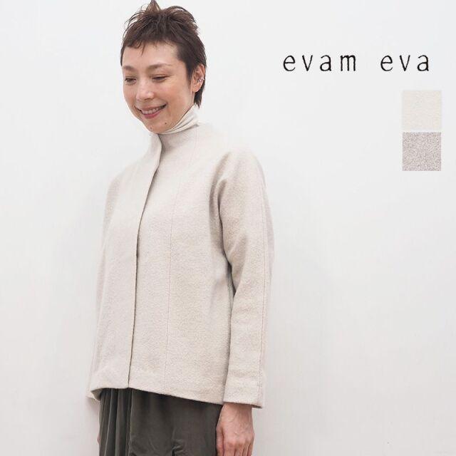 【20AW新作】evam eva エヴァムエヴァ E203K053 ノーカラー圧縮ウールショートコート press wool short coat | 20AW アウター 秋冬