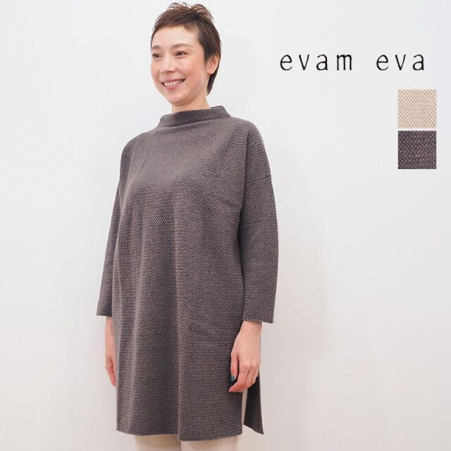 【20AW新作】evam eva エヴァムエヴァ E203K119 ウールアンゴラハイネックチュニック wool angora high necked tunic   20AW トップス 秋冬