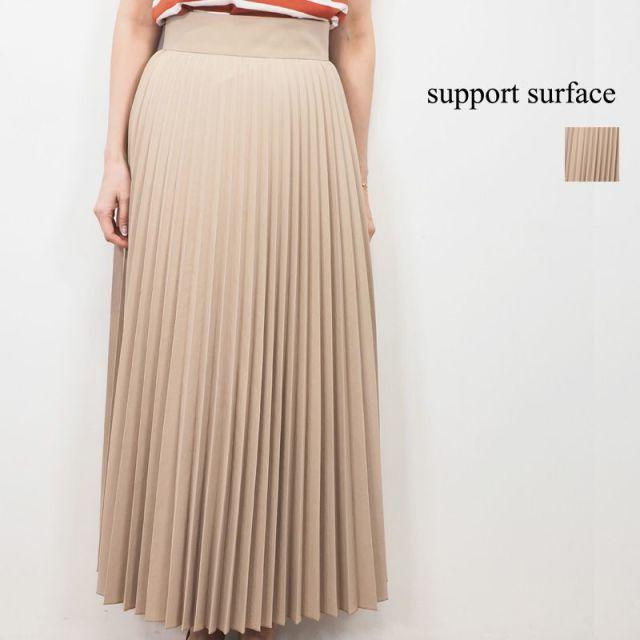 【20SS新作】support surface サポートサーフェス フロントプリーツ ロングスカート FND 20S 168 TK00173   20SS ボトムス 春夏