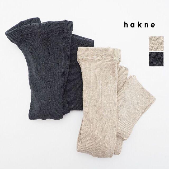 4/20販売開始【21SS新作】hakne ハクネ HK0112 シルクリブレギンス Silk Ribbed Leggings | ファッショングッズ 定番