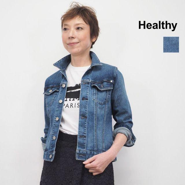 Healthy ヘルシー ヴィンテージウォッシュドデニムジャケット HL58102-md Cinnamon|秋冬 アウター 19SS