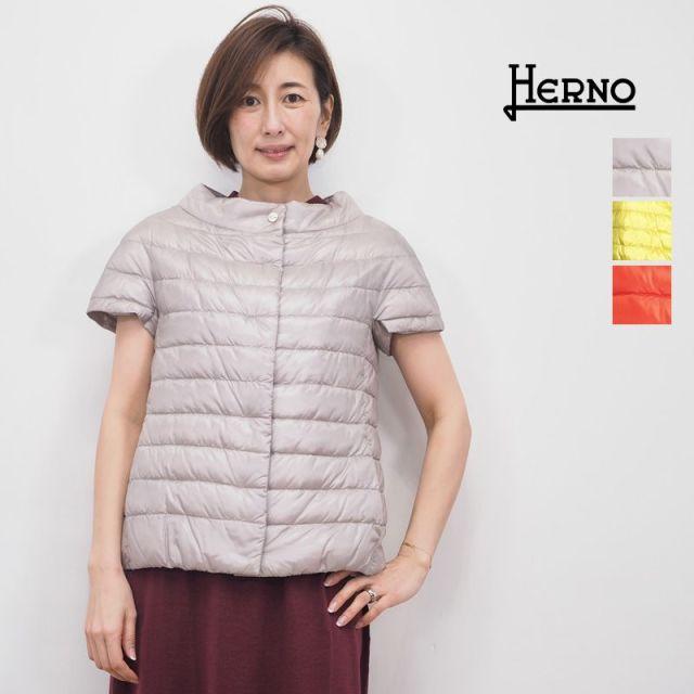 【20SS新作】【正規品】HERNO ヘルノ PI0003DIC | 20SS アウター 春夏
