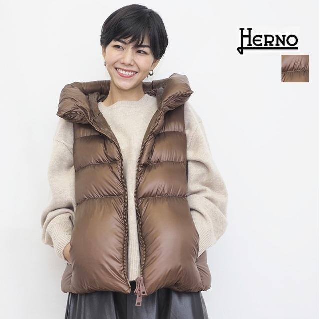 【21AW新作】【正規品】HERNO ヘルノ PI1308D Globe ダウンベスト グローブシリーズ サスティナブル  | アウター 春夏 21AW