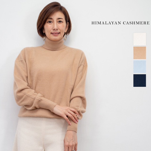 【19AW新作】【アプト別注】HIMALAYAN CASHMERE ヒマラヤンカシミヤ  タートルネックセーター カシミヤ100% HIGH NECK SWEATER ND-02-019 | 秋冬 トップス 19AW