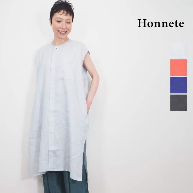 【30%OFF】Honnete オネット ノーカラーシャツワンピース リネン100% HO-20SS OP17 NoCollarShirtsDress | 20SS 春夏