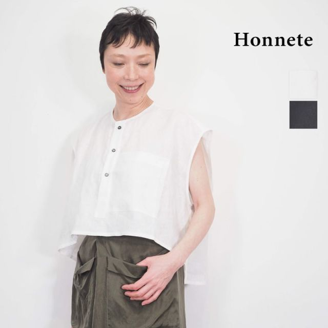 ★【20SS新作】Honnete オネット ノーカラーフレンチスリーブブラウス シャツ リネン100% HO-20SS V2 No Collar Shirts Top | 20SS トップス 春夏