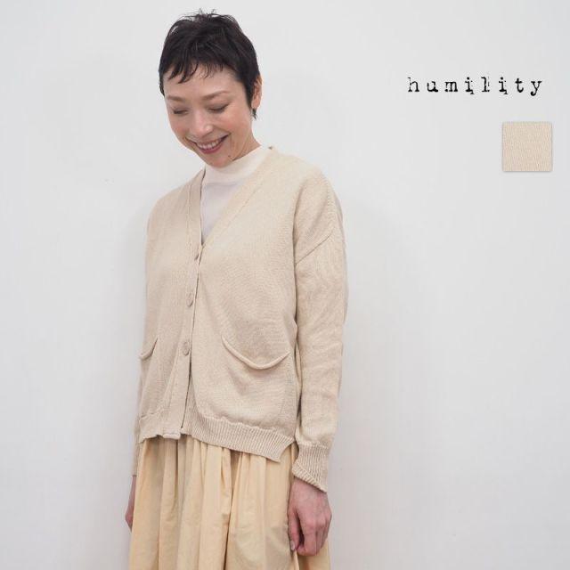 【20SS新作】humility ヒューミリティー  07213290 コットンカーディガン | 20SS トップス 春夏