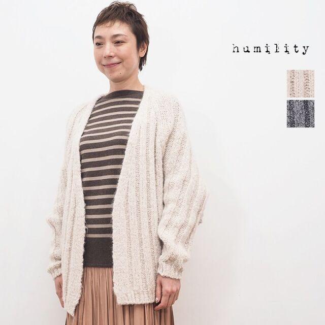 【40%OFF】humility ヒューミリティー 0722-6090 ニットショールカーディガン | 20AW トップス 秋冬