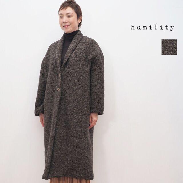 【40%OFF】humility ヒューミリティー 0722-6360 ラメニットロングコート | 20AW アウター 秋冬