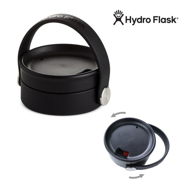HydroFlask ハイドロフラスク 5089103 Flex Sip Lid フタ キャップ こぼれない 飲み口付き 水筒 タンブラー 保温保冷 ユニセックス キッズ兼用 ギフト | ライフスタイル 定番