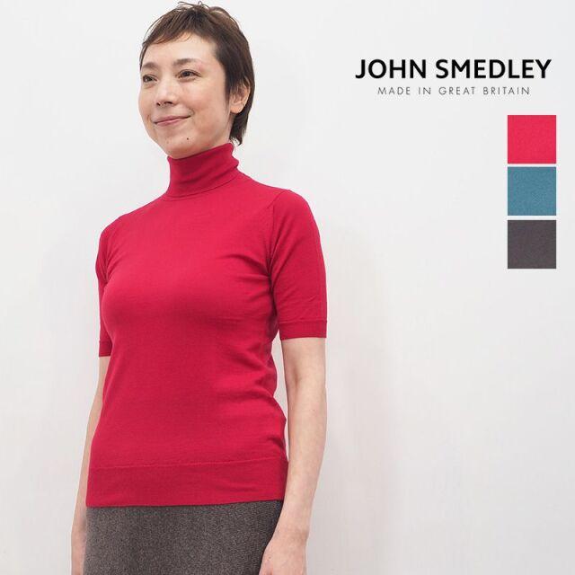 【20AW新作】JOHN SMEDLEY ジョンスメドレー ISLA ハーフスリーブタートルネックニットプルオーバー   20AW トップス 秋冬