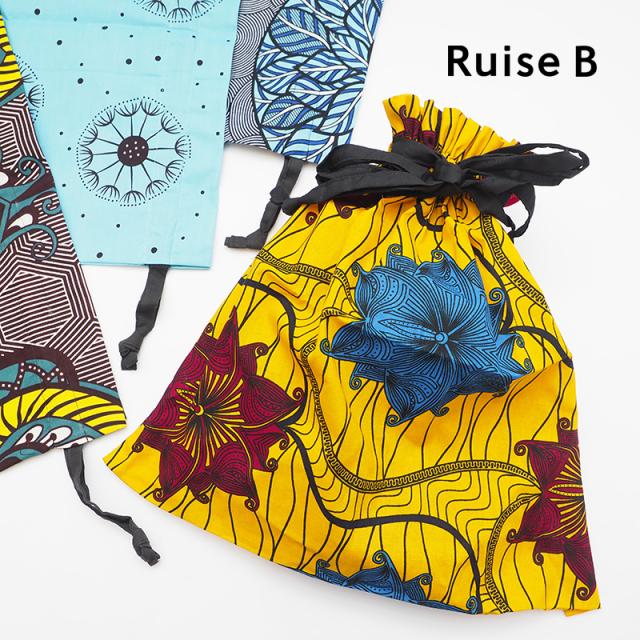 【ネコポス可】色柄豊富◆Ruise B ルイズビー 巾着バッグM アフリカンファブリック 巾着袋 KNFA-ASS-KIN-M | 20SS バッグ 春夏