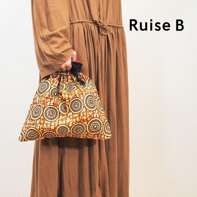 【ネコポス可】色柄豊富◆Ruise B ルイズビー 巾着バッグS アフリカンファブリック 巾着袋 KNFA-ASS-KIN-S | 20SS バッグ 春夏