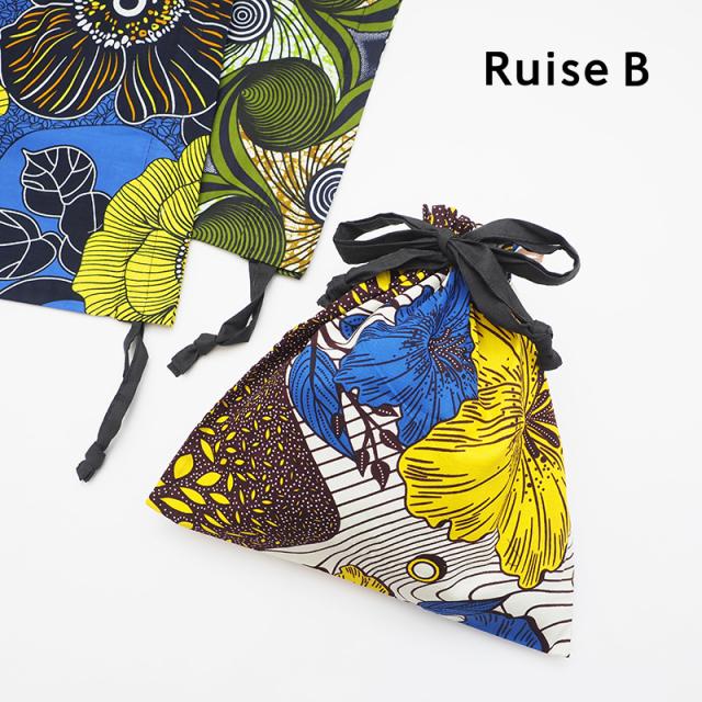 【ゆうパケット可】色柄豊富◆Ruise B ルイズビー 巾着バッグS アフリカンファブリック 巾着袋 KNFA-ASS-KIN-S | 20SS バッグ 春夏