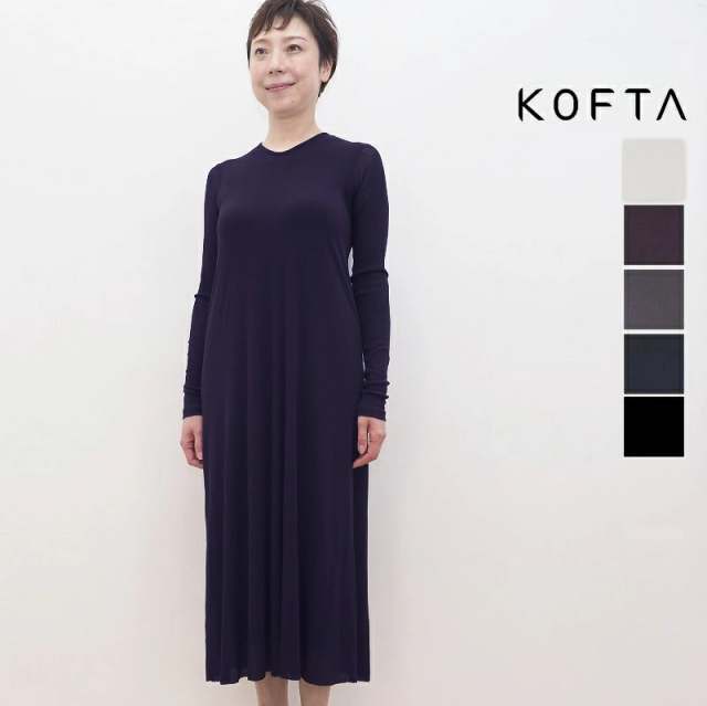【再入荷】KOFTA コフタ 572183 コットンシフォン フレアワンピース | 定番 20AW/21SS