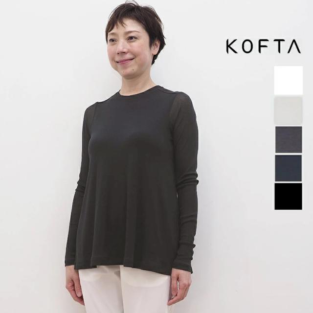 【再入荷】KOFTA コフタ 572184 コットンシフォン クルーネックカットソー   定番 20AW/21SS トップス