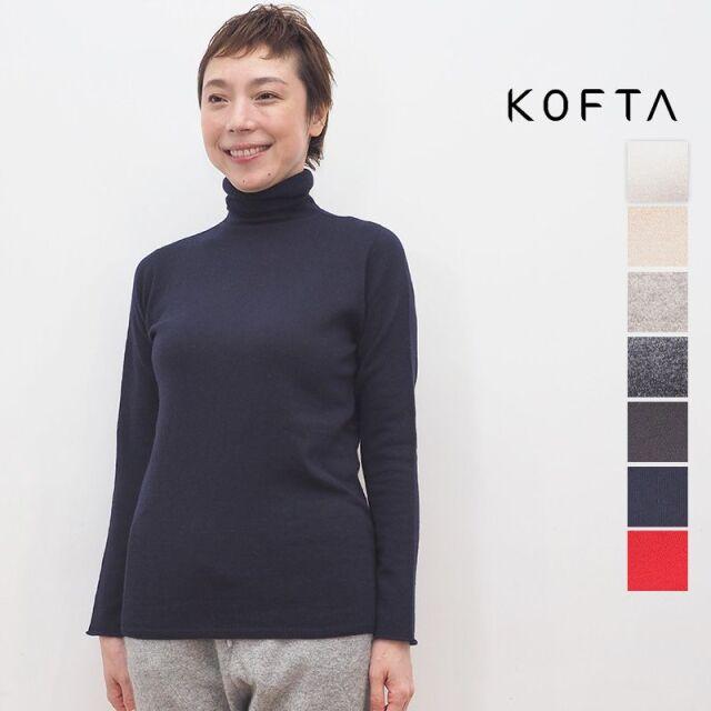 KOFTA コフタ 582188 シルクカシミヤシフォンタートルネックニットプルオーバー セーター | 20AW トップス 秋冬