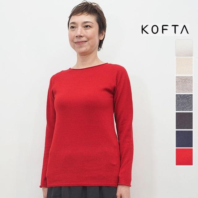 KOFTA コフタ 582190 シルクカシミヤシフォンクルーネックニットプルオーバー セーター | 20AW トップス 秋冬