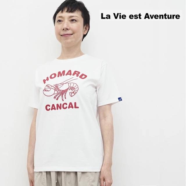 LA VIE EST AVENTURE ラヴィエエストァヴェンチャー プリントTシャツ  HOMARD CANCAL オマールエビ | 21SS トップス 春夏