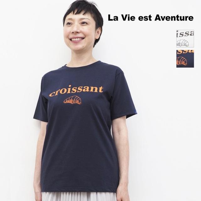 【21SS新作】LA VIE EST AVENTURE ラヴィエエストァヴェンチャー プリントTシャツ  クロワッサン | 21SS トップス 春夏